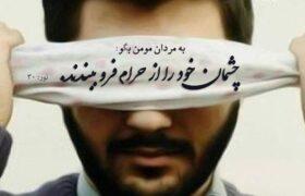 ایرانِ امروز-۴