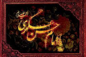 ماجرای هوشمندی امام حسن عسکری(ع) در دعای راهب نصاری وبارش باران