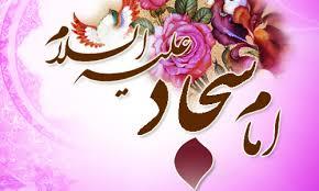 ابوخالد کابلی