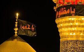 دعای امام حسین(ع) برای باران کوفه