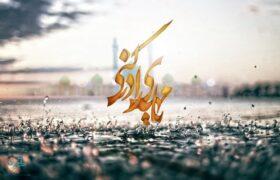 صفات یک امام از زبان امام صادق(ع)_۳