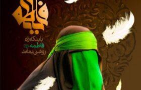 ایرانِ امروز-۵
