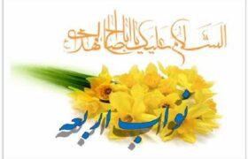 ابوعمرو عثمان بن سعید عمروی(قسمت دوم)