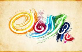 امام مهدی؛میراث دار انبیا و اوصیا